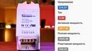 CSE7766 Sonoff Pow R2 Считывания данных электроэнергии