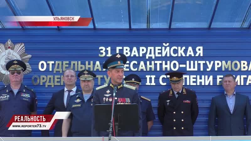 Андрей Стэсев о 31 ОДШБР
