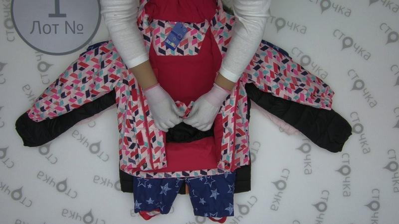 Lupilu Pepperts Crivit Kids Puffa*1 сток одежда оптом