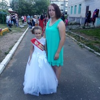 Лисичкина Ирина