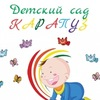 "Детский сад "" КАРАПУЗ"""