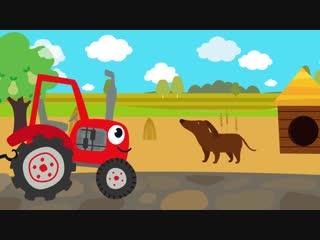 Животные - развивающая детская песенка - Подпишитесь на нас -