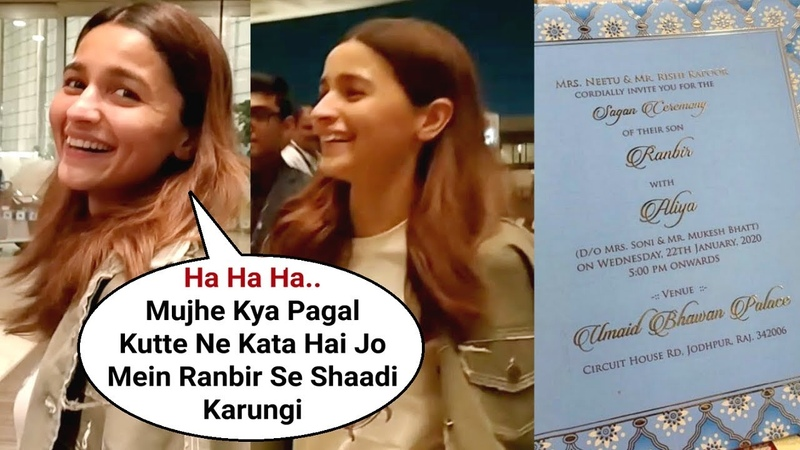 Alia Bhatt Funny Reaction When Asked About Her Wedding With Ranbir Kapoor On 20th January 2020