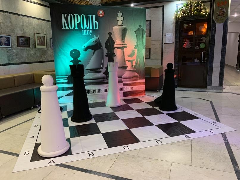 ЧТО ТАКОЕ атмосферное шахматное КОРОЛЬ ШОУ?, изображение №2