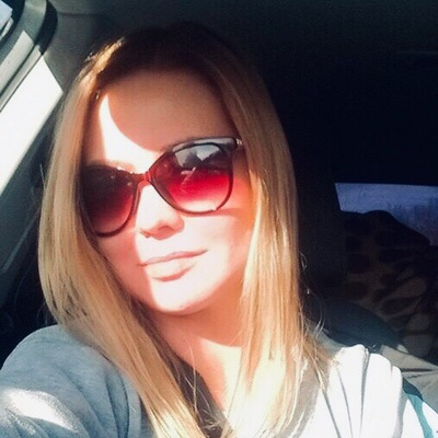 Татьяна Лютая