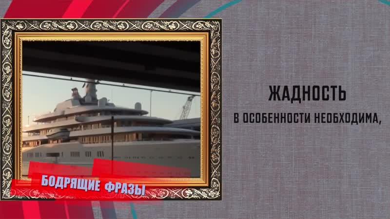 Салтыков-Щедрин об условиях успешного воровства