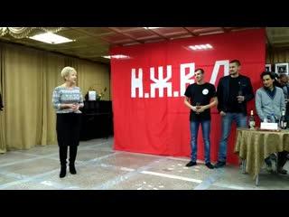 Глава округа Вера Ускова после премьеры спектакля Н.Ж.В.Д.