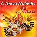 Анна Черковская фотография #11