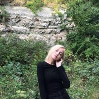 Юлия Васенина