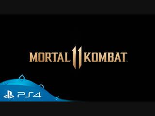 Mortal Kombat 11   Анонсирующий трейлер   PS4