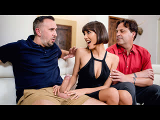 Janice Griffith & Keiran Lee [trailer] She's Changed!