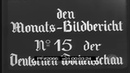 GERMAN U-BOAT NEWSREEL REFUEL AT SEA 2066