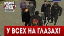 GTA CRMP ПОХИТИЛИ СОТРУДНИКА ФСБ! NAMALSK RP - ГТА КРИМИНАЛЬНАЯ РОССИЯ ПО СЕТИ