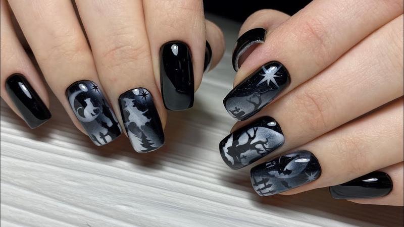 Дизайн ногтей на Хэллоуин от Юлии Голубковой. Техника — микс свечения и закрашивания.