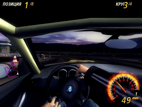 FlatOut 2 Most Wanted BMW Z4M GoCart Hairpin