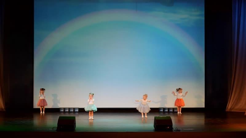 От улыбки Детская хореография 4 5 лет Хореограф Валерия Коптелова