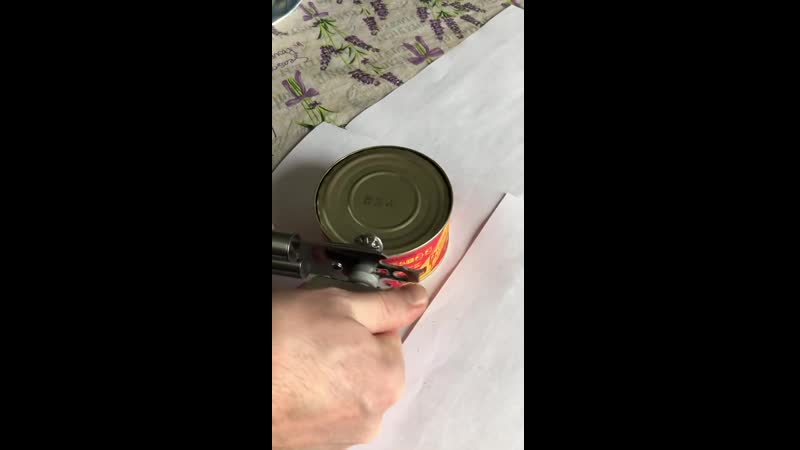 Борисоглебский МК в с росрезерв говядина тушёная