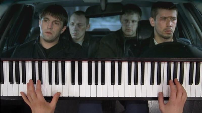 Димон ost Бумер на пианино Ноты