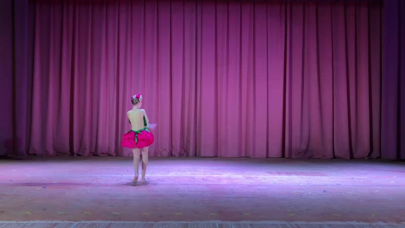 Семенистая Прасковья, танец Роза маленького принца