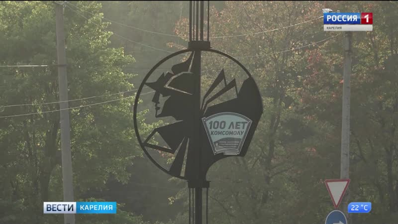 Арт-объект, посвященный 100-летию Комсомола, появился в Петрозаводске