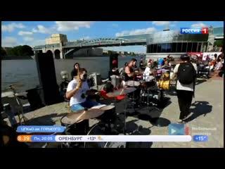"""Репортаж телеканала """"россия 1"""" о #rocknmob в цпкио """"парк им. горького"""""""