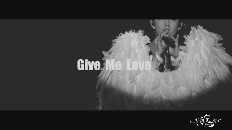 Fancam 困在爱里面 Give Me Love 迪玛希Dimash Димаш 05 01 2018 D dynasty Concert@ Fuzhou