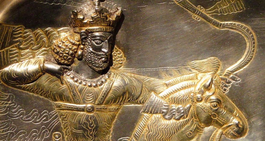 Царь персов Шапур