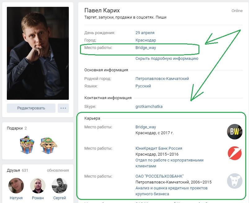 10 способов собрать 2600 риелторов на марафон по 36 рублей / человека, изображение №7