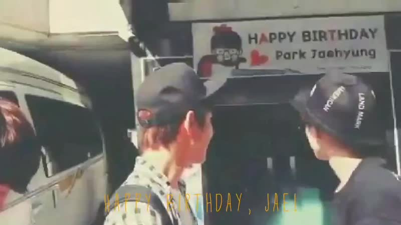 My boy is happy for debuting! We will remind you every year that you are fated to be a star. - - HappyJaeDay.mp4