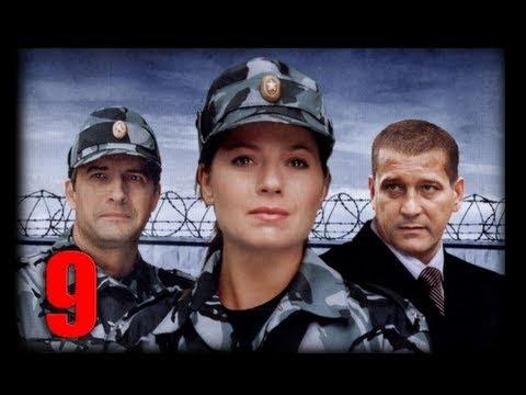 Сериал «Гражданка начальница. Продолжение» - 9 серия (2013) Драма, мелодрама, криминал, детектив.