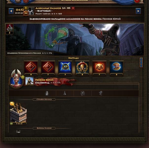 Казино онлайн играть бесплатно без регистрации золотые игры