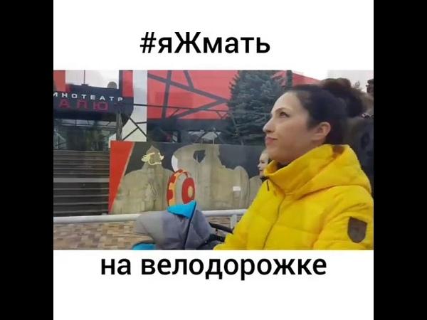 Видео о мамах беспредельщицах развеселило ставропольцев