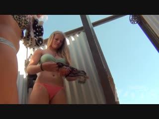 Малолетняя симпатюля с большими сисечками(подсмотр,кабинки,скрытая камера,hz,spy cam,hidden zone,bh,beach cabin)