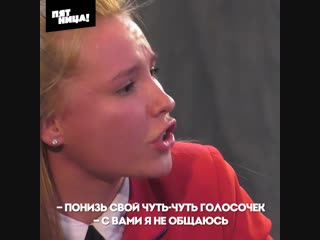Пацанки 3 сезон 13 Выпуск  Тизер