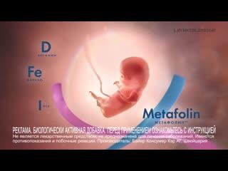 Элевит - комплекс для беременных женщин