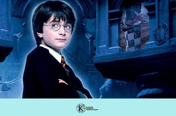 Детям! «Гарри Поттер»