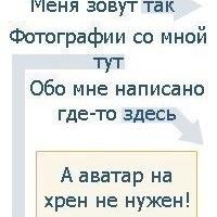 Юсупов Ильнар
