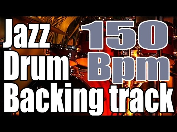 Jazz swing bass backing track | Only jazz drums | 150 Bpm