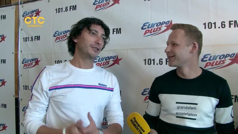 Утреннее шоу с Бригадой У в Челябинске!