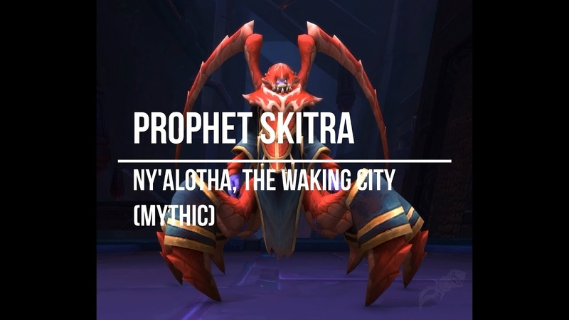 БКС vs Prophet Skitra Mythic War PoV