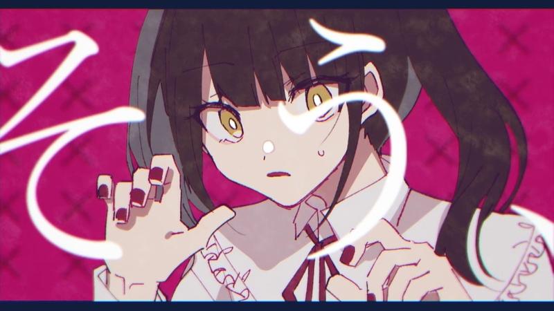 噛んだっていいよ ねじ式 feat.初音ミク Please Bite nejishiki feat.Hatsune Miku