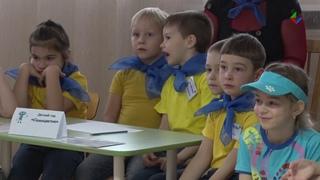 Уральская инженерная школа: что такое Пикто-квест