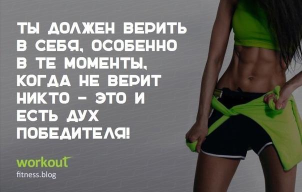 сможете жесткая мотивация для похудения картинки того чтобы предложить