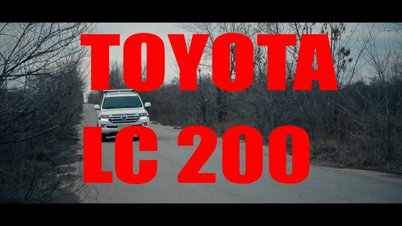 Выхлопная система на Toyota land Cruiser 200