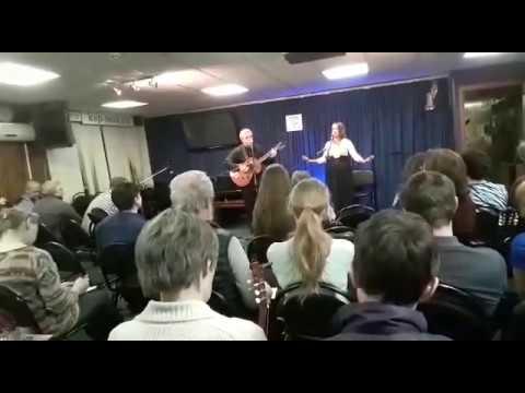 Элина и Владимир Гочуа Канарейка Романс Белой горы