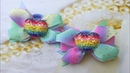 Новые бантики из радужной ленты мк New bows of rainbow ribbon Nuevos arcos de cinta arcoiris