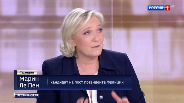 Вести в 20:00 • Столкновение двух Франций: полемика Макрона и Ле Пен все жарче