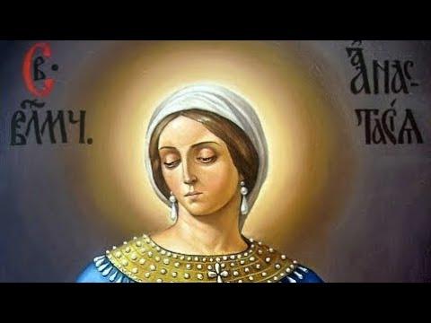 Церковный календарь 4 января 2019 Святая великомученица Анастасия Узорешительница ок 304