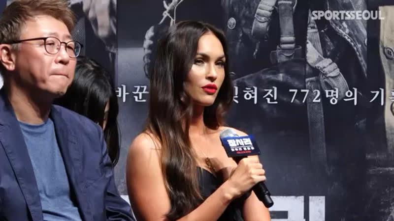 韓 영화 첫 출연한 메간 폭스 Megan Fox 촬영장서 '깜짝' 놀랐던 이유 '장사리 잊혀진 영웅들' 제작보고회