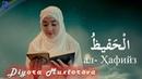 Diyora Muxtorova - Asmaul Husna (Allohning 99 go'zal ismlari)
